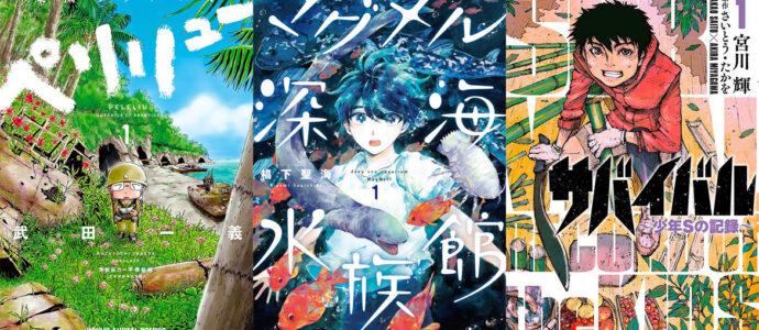 Vega, une nouvelle maison d'édition dédiée aux mangas