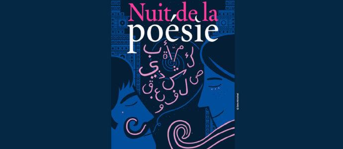 Une nuit poétique à l'Institut du monde arabe