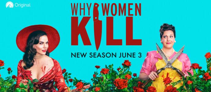Why Women Kill : la saison 2 disponible en Us+24 sur Salto